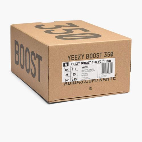 adidas (アディダス) YEEZY BOOST 350 V2 Infant [BB6372] sports style