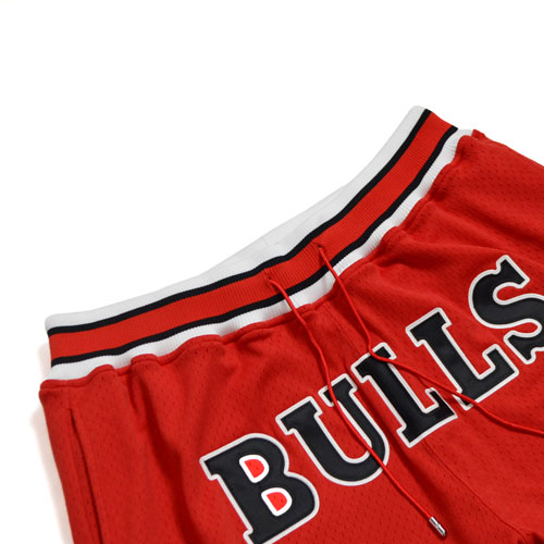 Eighth sense chicago bulls x mitchell ness shorts chicago bulls x mitchell ness shorts voltagebd Image collections